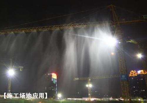 減震燈施工場地應用